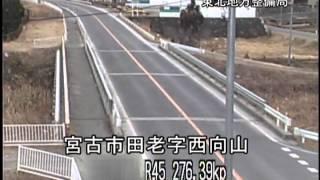 Repeat youtube video 東日本大震災 国道の監視カメラは見た