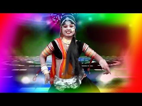 मारवाड़ी फागण 2017 !!  बालम जी फागण में डी जे लगादो  !! Dj Rajasthani Song