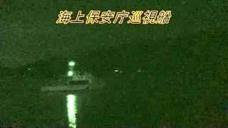 陸海 夜間防災訓練 兵庫県たつの市Tatsuno室津  2013.9 14土曜