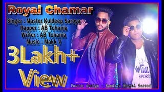 New Haryanvi Song | Royal Chamar | Kuldeep Saroya Ft. AB Tohania | Sandeep Barar