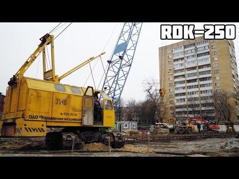 """Подъем и установка каркаса """"стены в грунте"""" гусеничным краном RDK-250"""