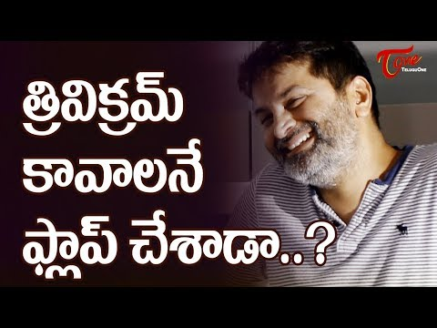 Trivikram's Over Confidence Played...
