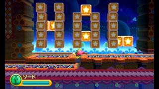Kirby: Triple Deluxe - 100% Walkthrough - Royal Road Level 1 (All Sun Stones and Gold Keyring)