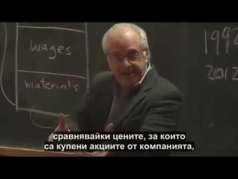 CAPITALISM = CRISIS, DISEASE, DECAY worldwide