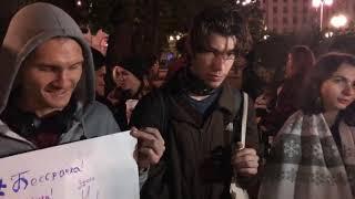Смотреть видео Ночной протест продолжается 2 я камера   Москва 20.05.2019 онлайн
