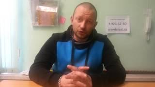 видео Аренда легковой машины без водителя в СПб