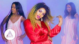 Fana Abraha - Ahlimeni | ኣሕልመኒ - Eritrean Music (Official Video)