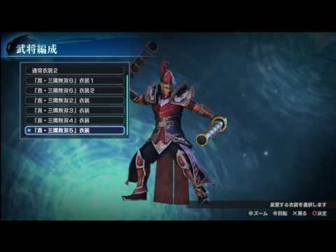 Dynasty Warriors Godseekers (Eiketsuden) - All Characters Roster + Old Dynasty Warriors Costumes