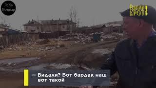 Почему люди в трущобах голосуют за Путина?