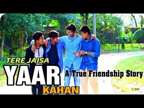 YAARA TERI YARI ||SURAJ SHUKLA II RAHUL JAIN || HERT TOUCHING FRIENDSHIP STORY || SURAJ SHUKLA FILM