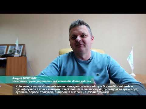 Телеканал АНТЕНА: Благодійний проєкт «Нової якості» допомагає рятувати хворих на COVID-19