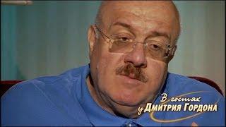 Бендукидзе о том, как ему предложили стать министром экономики Грузии