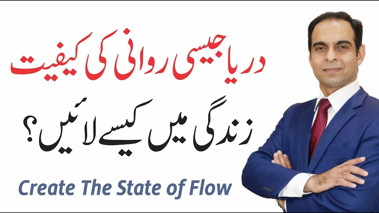 How to Control Yourself from Distractions & Bad Habits ? | Qasim Ali Shah