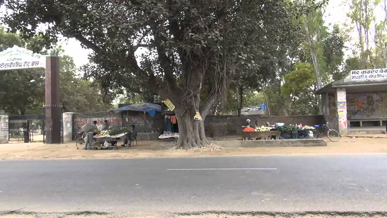 Mera Pind DALA ( Introduction to my village )
