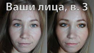 видео Какой макияж выбрать, если ваши глаза близко посажены? Советы визажистов