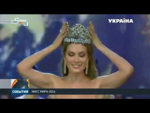 Стефания дель Валле стала победительницей конкурса Мисс-мира 2016