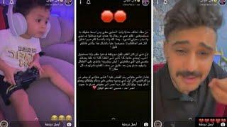 هاني حلواني وعنود || يعتذر عن المقلب في عنود