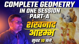 Complete Geometry in One Session Part A   शंखनाद आरम्भ   By Amiya Sir  Azucation