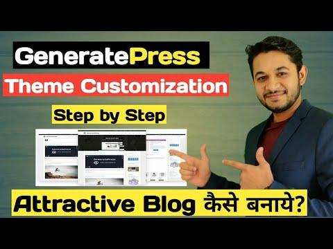GeneratePress Complete Theme Customization   WordPress Series #4