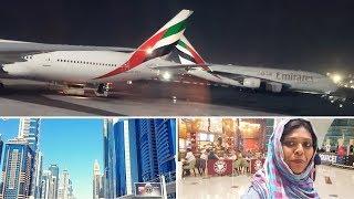 Dubai Airport ഇലെ Shopping Mall || Great Emirates Experience || Dream Dubai || Salu Plus