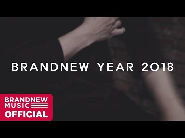 [BRANDNEW YEAR 2018] TEASER VIDEO #1