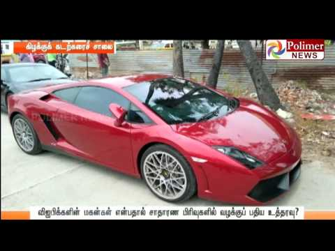 10 Luxury Race Cars were seized  by Traffic Police at ECR | Polimer News