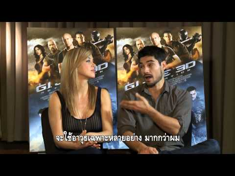 G.I.Joe Retaliation 3D Adrianne Palicki & D.J. Cotrona Thailand Exclusive interview