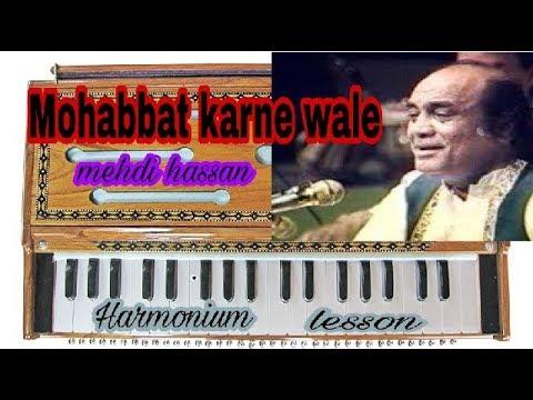 Mohabbat Karne Wale Kam Na Honge | Mehdi hassan | Harmonium lesson | Ghazal maestro