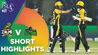Short Highlights | Peshawar Zalmi vs Multan Sultans | Match 5 | HBL PSL 6 | MG2T