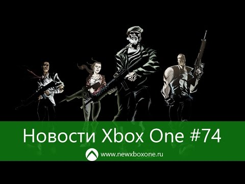 Новости Xbox One #74: H1Z1, Alan Wake для Xbox One, дата выхода DOOM