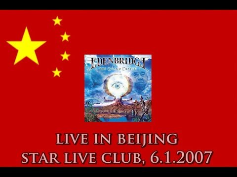 Edenbridge - Live in Beijing 2007 (FULL CONCERT)