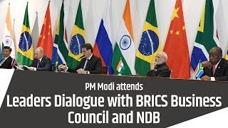 PM Modi attends Leaders Dialogue with BRICS Business Council and NDB in Brazil | PMO