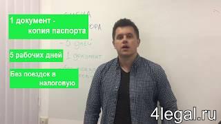видео Как сменить директора ООО – пошаговая инструкция, документы и советы