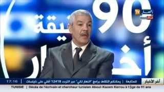 مثير جدا: لهذه الأسباب تنقل قضايا الفساد من محكمة الى أخرى في العدالة الجزائرية