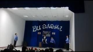 Эмба  6а грузинский танец