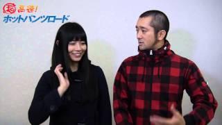 11月11日より「超高速!ホットパンツロード」の撮影が始まりますが!!...