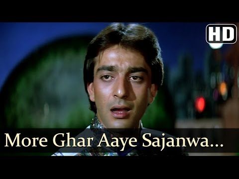 Imaandaar - More Ghar Aaye Sajanwa Dar Dar Kuke Koyaliya - Suresh Wadker - Alka Yagnik
