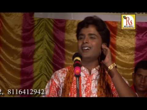 Bengali 2016 Happy Song   Sa Re Ga Ma Pa   Jeet Das   Rs Music   VIDEO SONG
