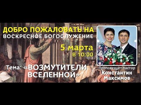 УЧЕБНИК БЕЛОЙ МАГИИ -