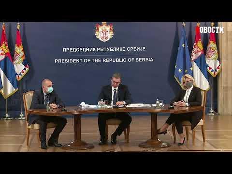 Novogodišnja konferencija predsednika Srbije Aleksandra Vučića: Imamo tri cilja u 2021. godini HÜLYESÉGEKRE NEM VÁLASZOL: A szerb elnök nem tudja, hogy mire hivatkozik a koszovói külügyminiszter HÜLYESÉGEKRE NEM VÁLASZOL: A szerb elnök nem tudja, hogy mire hivatkozik a koszovói külügyminiszter hqdefault