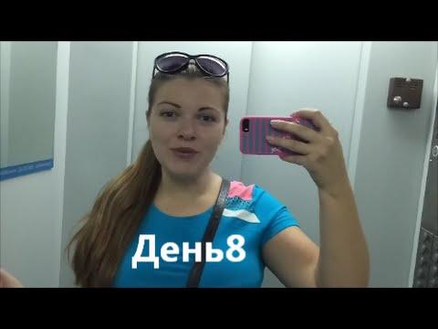кафе знакомства за 30 в москве