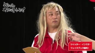 出演 銀シャリ:鰻 和弘、橋本 直 藤崎マーケット:田崎 佑一、トキ ク...