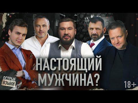 Соболев продает канал, Редакция: журналистики нет, Рыбаков против Черняка.