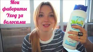 видео Белорусские шампуни