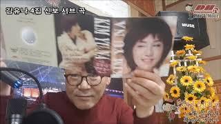 DH엔터TV(사랑아 다시 한 번_김동희/원곡 김유나)