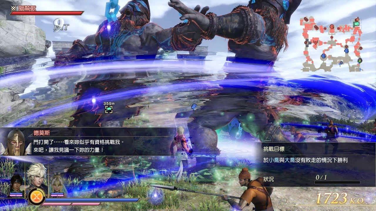 無雙OROCHI 蛇魔3 Ultimate 【與宙斯的對決】 混沌難度 全戰功 S評價 (PC Steam版 1440p 60fps) - YouTube