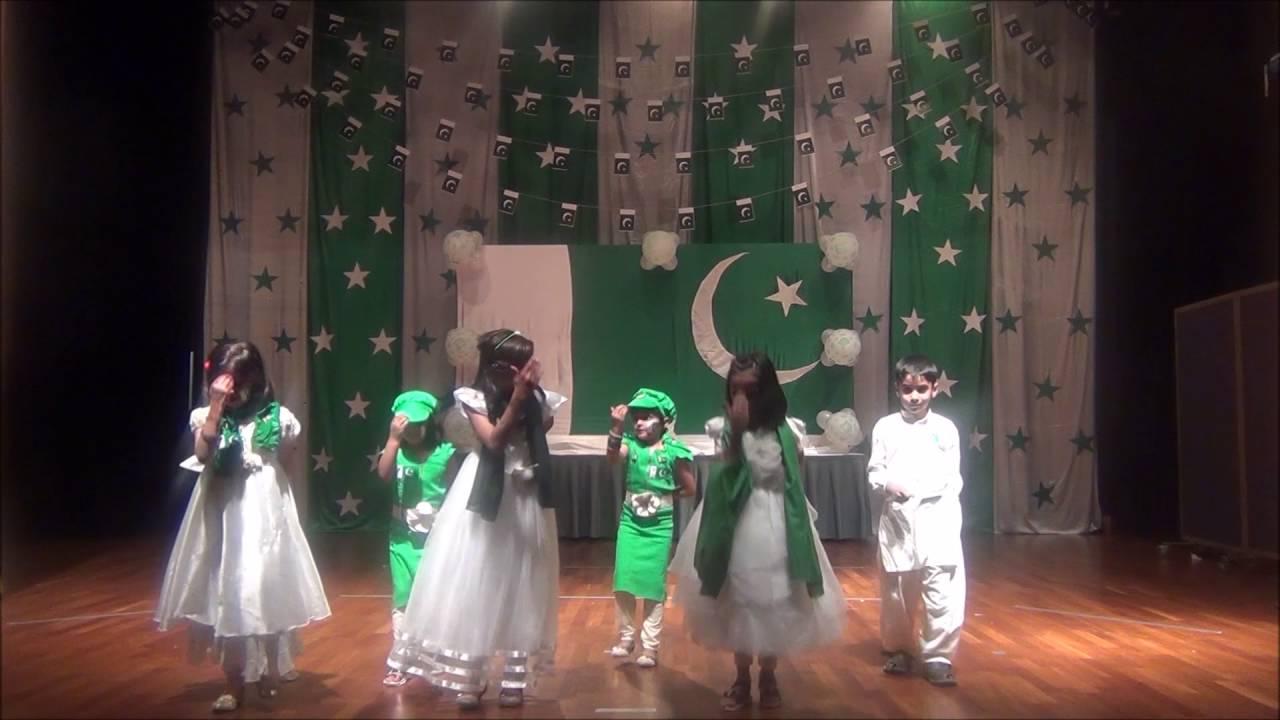 Sohni Dharti tablo Shukriya Pakistan - 14 August 2016