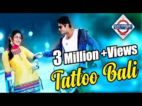 Love Station Odia Movie | Tattoo Bali HD Video Song | Babushan Mohanty, Elina Samantray