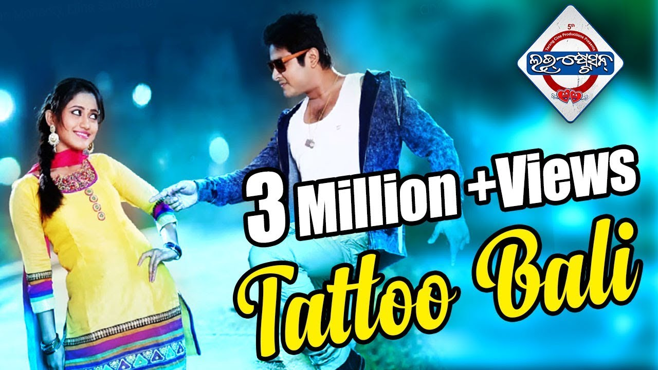 Download Tattoo Bali HD Video Song | Love Station Odia Movie | Babushan Mohanty, Elina Samantray