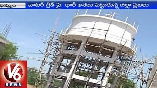State Government to solve driking water problems in Khammam district - (13-01-2015)
